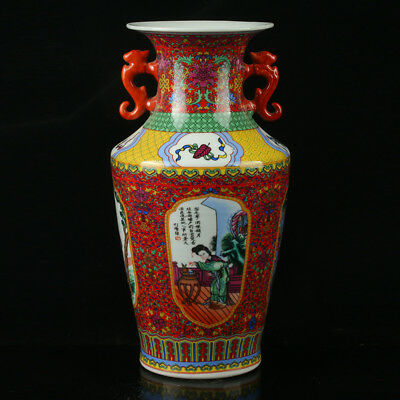 China Pastel Porcelain Hand Painted Four Beauty Girl Vase Mark As The Qianlong