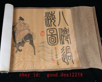 Old Collection Scroll Chinese Painting / The Eight Immortals crossing the sea#