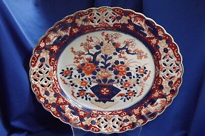 """Antique Japanese HUGE Imari Porcelain Oval  Reticulated 14 ½""""By 12"""" Charger"""