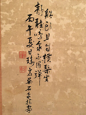 A Large Chinese Antique Scroll Painting on Paper, Artist Signed.