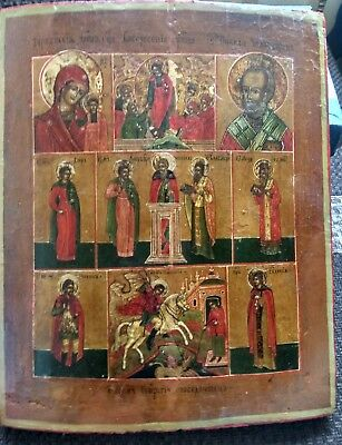 Russian icon (late 19th) - Nine-party icon: Mothe of God, St. George and others