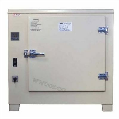 Electrothermal Fanned Drying Oven 2400 W 2 Boards Inner: 45X35X45CM hk