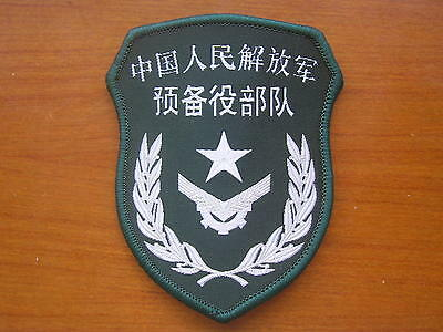 07's series China PLA Army Reserve Forces Patch