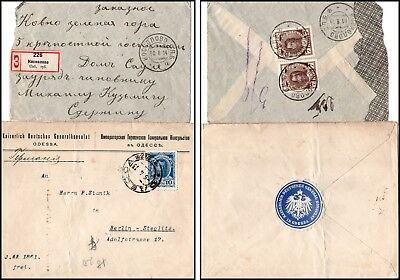 """RUSSIA: """"KAIS. DT. GENERALKONSULAT ODESSA"""" cover to Berliln and registered (563)"""