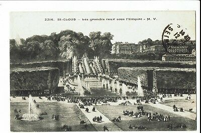 CPA-Carte postale-France - Parc de St Cloud -Les grandes eaux sous l'empire-1919