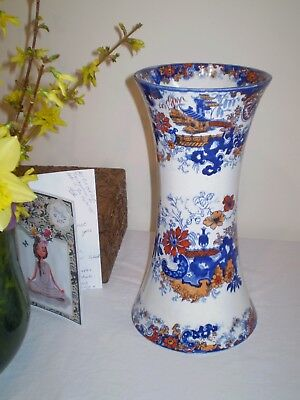 Ridgway Antique Large Pottery Vase Chinoiserie Pattern 5619 Stamp On Base 'trum'