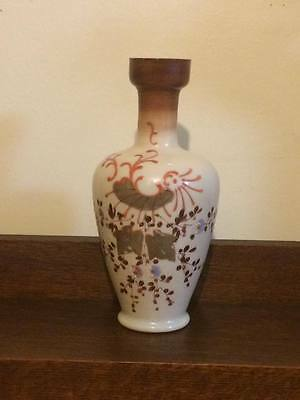 English Bristol glass vase with hand painted enamel flowers