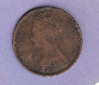 1901-H Hong Kong One Cent w/ Queen Victoria gothic head  #8506