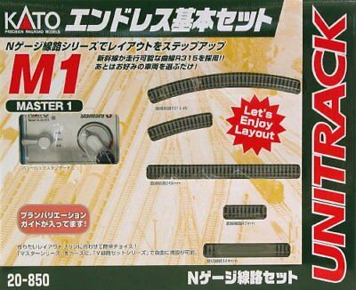 KATO N gauge M1 endless basic set master 1 20-850 model railroad rail set P/O