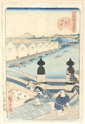 Vintage Hirokage Japanese Woodblock Print Framed Bridge River Town Landscape
