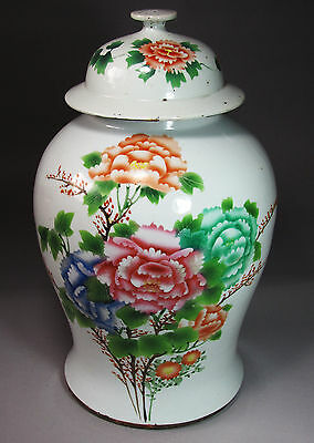 A Fine/Large/Antique Chinese Polychrome Enameled Jar-19th C.