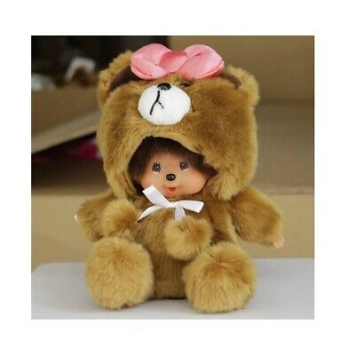 New Kawaii Fashion Monchhichi Brown Plush Doll Cute Toy Kiki Doll Gift