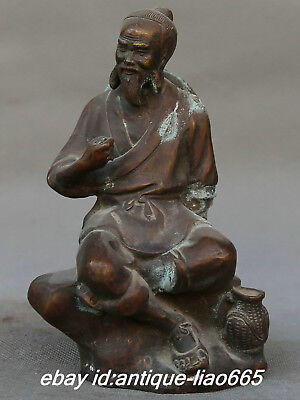 """7.3""""Antique Old Chinese Purple Bronze Kindly Fisherman Fisher Old Man Sit Statue"""