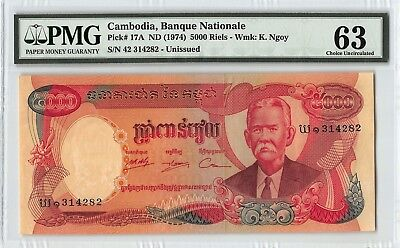 Cambodia ND (1974) P-17A PMG Choice UNC 63 5000 Riels (Unissued)