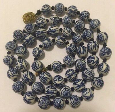 """Vintage Chinese Blue and White Porcelain Bead Necklace 26"""""""