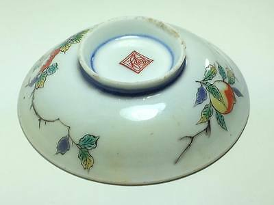 """Antique signed porcelain Chinese dipping bowl 4"""""""