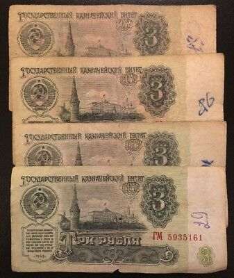 RUSSIA (Soviet Union) 3 Rubles, 1961, P-223, *Poor Condition* X 1 Note
