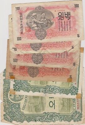 Lots of 2 Korean Bonds and 4 bank notes,  issued in 1950, 1947, with watermark.