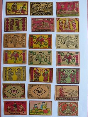 21 x Vintage Matchbox Labels - JAPANESE - LOT 1 - very ornate
