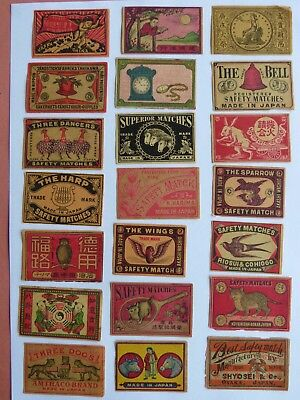 21 x Vintage Matchbox Labels - JAPANESE - LOT 2 - very ornate
