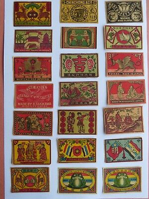 21 x Vintage Matchbox Labels - JAPANESE - LOT 5 - very ornate