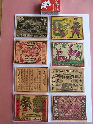 15 x Vintage BIG Matchbox Labels - JAPANESE - LOT 7 - very ornate