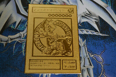Yugioh Dark Magician Metal Card Collection Golden Card 0.6MM Thickness