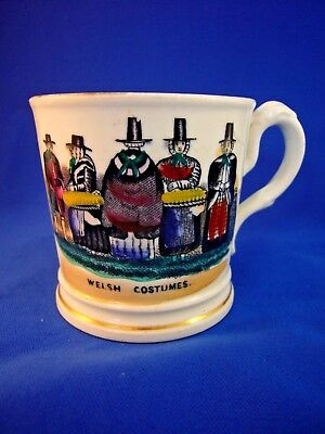 Antique Welsh costumes mug. Lustr / pearlware glaze.