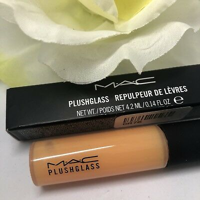 MAC Plushglass FULLFILLED ~ Discontinued, Rare Lipglass, New in Box