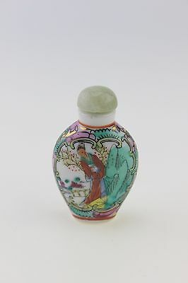 Porzellan Snuffbottle China Um 1890 Schnüffeldose Snuff Bottle