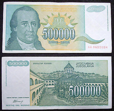 YUGOSLAVIA 500,000,1/2 Million DINARA 1993 BANKNOTE Paper Money Foreign Currency