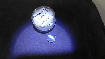 Lively,untreated Natural 5.25 Ct 11.2X11.1 Oriental Cat's Eye Precious Moonstone
