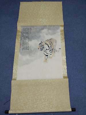Excellent old Chinese Scroll Painting By Feng Dazhong 冯大中: tiger c158