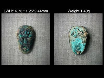"""Warring States/THE STATE OF CHU(475-222 B.C.)""""Ghost face/ant nose""""(genuine)"""