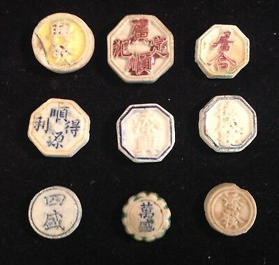 Porcelain siamese gambling tokens