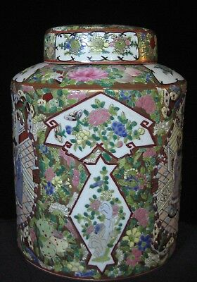 Large Antique Chinese Cantonese Famille Rose Ginger Jar