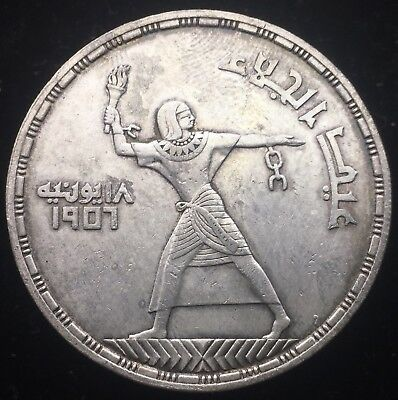 Egypt 1956 50 Piastres Evacuation Of The British Silver Coin