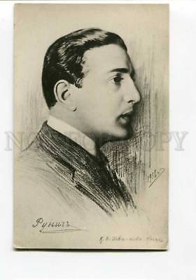 270673 Runitsch RUNICH Russian FILM MOVIE Actor Vintage PHOTO