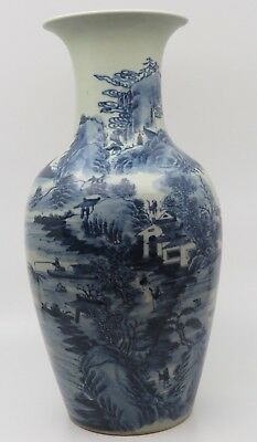 c.1840 LARGE ANTIQUE CHINESE PORCELAIN BLUE AND WHITE VASE 40cm, 19TH CENTURY