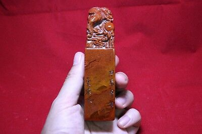 Antique Chinese Carved Shoushan Stone Seal - Circa Early 1900s