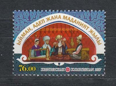 Kyrgyzstan Kirgistan MNH** 2017 Mi. 899 A Morality, Education and Culture