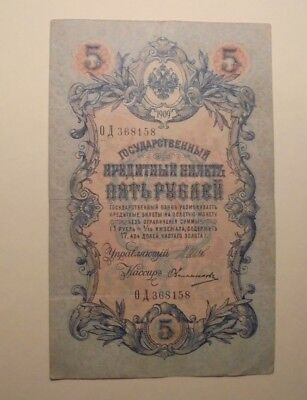 Antique Russian 5 Rouble Banknote (1909)