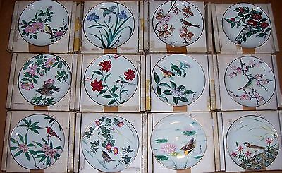 Comp. Set Of 12 Gardens Of The Orient Hamilton Plate Coll By House Of Marushige
