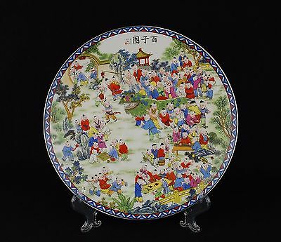 China hand painted Famille Rose enamels children play porcelain plate