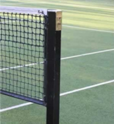 "Oxley Internal Winder Tennis Net - 2'6"" Drop"
