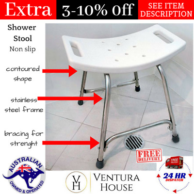 Heavy Duty Shower & Bath Seats new nonslip modern chair stainless steel frame