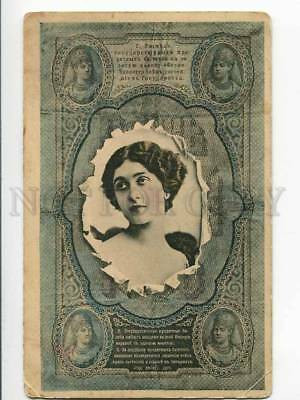 3004454 Opera star CAVALIERI on banknote Vintage collage PC