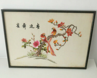 Vintage Framed Oriental Silk Embroidery Picture of Exotic Birds.