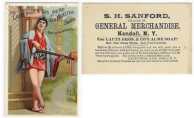 Kendall NY LAUTZ BROS ACME Soap CHINESE MAN Playing SANXIAN Victorian Trade Card