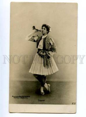 139343 SEDOVA Russian BALLET Star DANCER vintage PHOTO PC